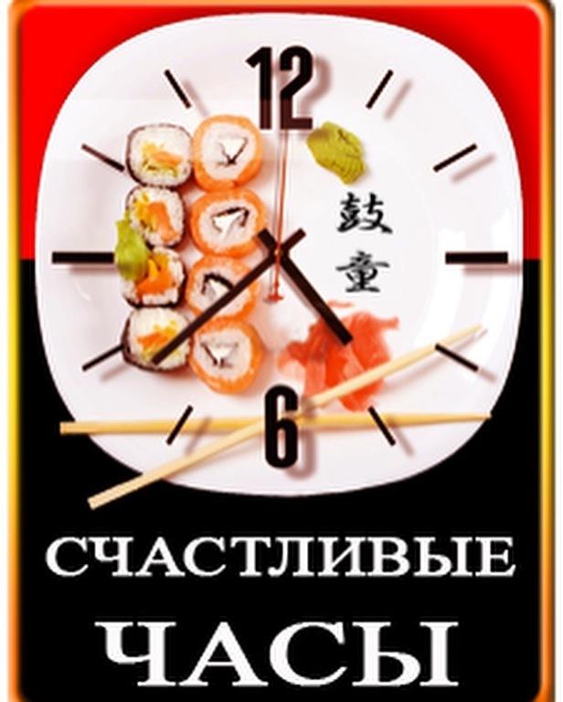 Купюра купон% дает скидку 40% на все меню при минимальной сумме заказа - рублей, действует в ресторане васаби,розарио, васаби/розарио.